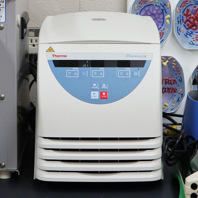 LEGEND MICRO 21R Thermo SCIENTIFIC